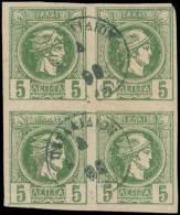 """O 5l. Deep Green, Blue Canc. """"ΠΕΤΑΛΙΔΙΟΝ*4 ?? 98"""" (type II).... - Zonder Classificatie"""