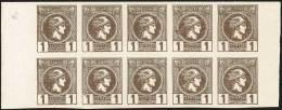 ** 1l. Brown-black In U/m Bl.10 (imperfor.). Superb. (Hellas 85c). - Postzegels