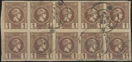 "O 1l. Brown-red In Bl.10. Canc ""ΛΑΜΙΑ*12 ΙΟΥΝ ??"" (type V).... - Postzegels"
