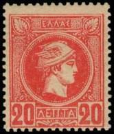 ** 20l. Red With 13 1/2 Perforation, U/m. VF. (Hellas 84A - 125 Euros). - Postzegels