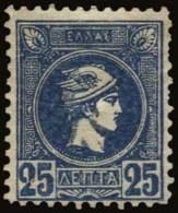 """* 25l. Deep Indigo With Perforation 11 1/2, M. Short """"teeth"""". R. (Hellas 82a - 220 Euros). - Postzegels"""