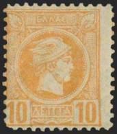 * 10l. Orange Perf. 11 1/2, M. (Hellas 80a-75E). - Postzegels