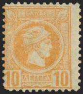 * 10l. Orange Perf. 11 1/2, M. (Hellas 80a-75E). - Zonder Classificatie