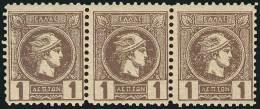 ** 1l. Brown Perf. 11 1/2 In U/m Strip Of 3. Superb. (Hellas 78a-180 Euros). - Zonder Classificatie