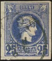 O 25l Ultramarine With Pos.16 Plate Flaw, U. (Hellas 77b). - Postzegels