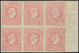 ** 20l. Rose On White Thin And Soft Paper In U/m Right Marginal Bl.6. Superb. (Hellas 76f-1750E). - Postzegels