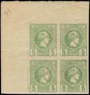 ** 5l. Green In Corner Bl.4, U/m. Superb. (Hellas 74 - 850 Euros). - Postzegels