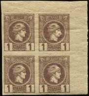 ** 1l. Brown On Yellow Paper In Corner Marginal Bl.4 With Full Wmk, U/m. CV:370E++. (Hellas 73b). - Postzegels