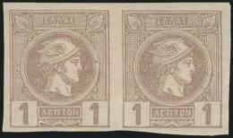 ** 1l. Grey-brown In Pair, U/m. VF. (hellas 73a - 100 Euros Catalog Value). - Zonder Classificatie