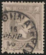 O 1dr Grtey Unofficial Perf. 13 1/2, U. VF. (Hellas 69E-200E). - Postzegels