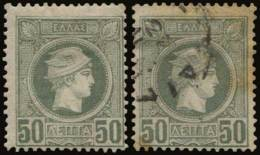 */o 2x50l. Green-grey, U. And M. 1 With Yellow Spots. (Hellas 68E). - Zonder Classificatie