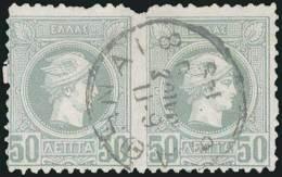 O 50l Green-grey In Pair Perf. 11 1/2. Imperforte Between, U. Scarce. (Hellas 71c) - Zonder Classificatie