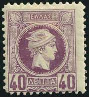 * 40l. Violet With 11 1/2 Perforation, M.(Hellas 70).VF - Postzegels