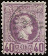 O 40l, 50l & 1dr, Perf. 11 1/2, U. (Hellas 70/72) - Postzegels