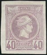 * 40l. pale violet, m. (Hellas 67a).