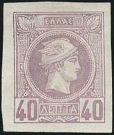 * 40l. Pale Violet, M. (Hellas 67a). - Zonder Classificatie
