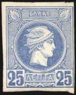* 25l. Light Blue With Medals Background Horizontally Laid, One Narrow Margin, M. (Hellas 66b). - Postzegels
