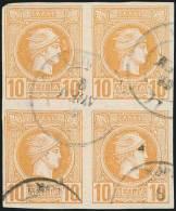 "O 10l Orange In Bl.4, Canc. ""ΑΜΟΡΓΟΣ*6.ΝΟΕΜ.89"" With... - Postzegels"