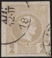 """o 1986 """"Belgian printing"""" complete set of 9 values, u. (Hellas 61/69)."""