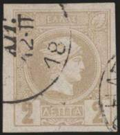 "O 1986 ""Belgian Printing"" Complete Set Of 9 Values, U. (Hellas 61/69). - Postzegels"