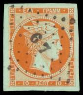 O 10l. Orange On Blue Used With Very Large Even Margins. Superb. (Hellas 4b). - Postzegels