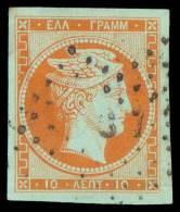 O 10l. Yellowish Orange On Blue Used With Enormous Margins. Superb. (Hellas 4a). - Postzegels