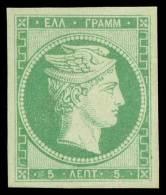 E 5l. Green Final Colour Proof. Large Even Margins. Superb. (Hellas 3A). - Postzegels
