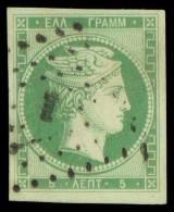 O 5l. Green Used. Very Fine. (Hellas 3b). - Zonder Classificatie