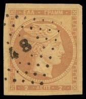 O 2l. Olive-bistre On Thin Paper Used, Very Fine. (Hellas 2bPa). - Postzegels