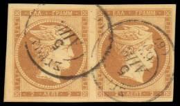 O 2l. Bistre Used Pair. Superb. (Hellas 2a). - Postzegels
