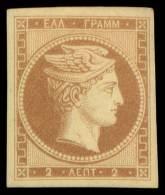 * 2l. Bistre Mint With Large Even Margins All Around, Very Fine. (Hellas 2a). - Postzegels