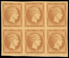 * 2l. Bistre Mint In A Marginal Block Of Six With Huge Margins All Round. Superb. (Hellas 2a). - Postzegels