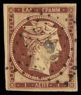 O 1l. Red-brown Used, Very Fine. (Hellas 1b). - Postzegels