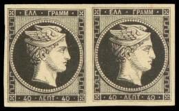 E 40l. Black, Colour Proof Pair. Large Even Margins. Very Fine. - Postzegels