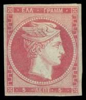 Ε 5l. Rose On Whitish, Slight Rose Paper With Clear To Good Margins All Around. - Postzegels