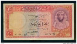 EGYPT / 10 POUNDS / P 32 / 10 MARCH 1958  / NM : 53 / SIG. ABD EL GELIL EL EMARY - Egipto