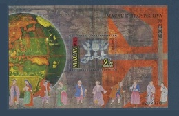 Macao Macau 1999 Yvert  Bloc 86 ** Retrospective
