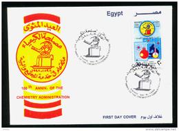 EGYPT / 1998 / CHEMISTRY ADMINISTRATION, CENT. / CHEMISTRY / ATOM / MICROSCOPE / EGYPTOLOGY / FDC - Égypte