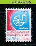 Mgm1343 NIEUWSAGENTSCHAPPEN NEWSAGENCIES NACHRICHTENAGENTUREN NANAP INDONESIA 1988 PF/MNH