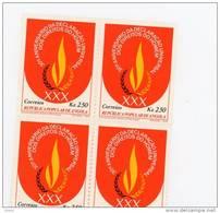 Angola-1979-Droits De L´homme-1 Valeur En Bloc De 4***MNH