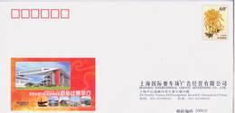 China 2004 PF0310(2-1) Shanghai International Circuit Cover - 1949 - ... People's Republic