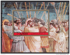 """338A Ajman 1972 """" Vita Di Cristo : Il Bacio Di Giuda """" Affresco Dipinto Da Giotto Di Bondone Painting Tableaux"""