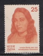 India  1977  Paramhamsa Yogananda  The Greatest Yogi  MNH  2  Scans  #  95154    Inde Indien