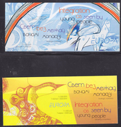 Europa Cept 2006 Belarus 2 Booklets ** Mnh (35594) ROCK BOTTOM PRICE - 2006