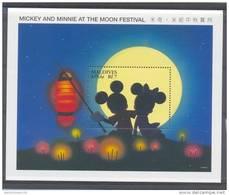 NctA151 WALT DISNEY MOONLIGHT IN LOVE LAMPION LAMPOON MALDIVES 1996 PF/MNH  VANAF1EURO - Disney