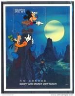 NctA150 WALT DISNEY MOONLIGHT GOOFY MICKEY VIEW GUILIN RIVER MOUNTAINS MALDIVES 1996 PF/MNH  # - Disney