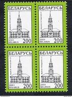 BELARUS 2001 Buildings Definitive 200 R. Block Of 4 MNH / **.  Michel 401 I - Belarus
