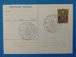 1984 ITALIA CARTOLINA POSTALE USATA CON ANNULLO SPECIALE - NATALE - - Entiers Postaux