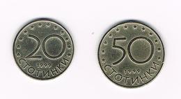 )  BULGARIJE  20 En 50 STOTINKI  1999 - Bulgarie