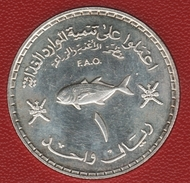 OMAN 1 RIAL 1398 (1978)  FAO POISSON FISH  ARGENT SILVER KM# 65 RAR - Oman